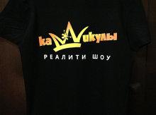 Пример логотипы 3 фото