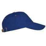 Бейсболка с металлической застежкой синяя