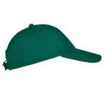 Бейсболка на липучке темно-зеленая