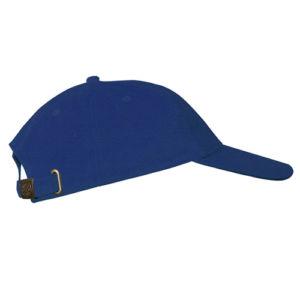 Бейсболка велюровая классическая синяя фото