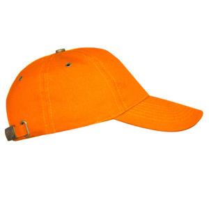 Бейсболка с металлической застежкой оранжевая фото