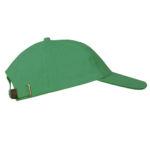 Бейсболка велюровая классическая зеленая