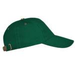 Бейсболка с металлической застежкой темно-зеленая