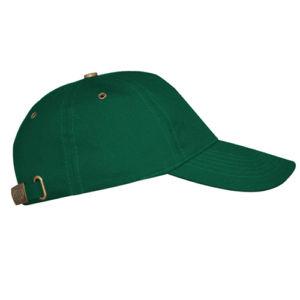 Бейсболка с металлической застежкой темно-зеленая фото