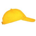 Бейсболка на липучке желтая