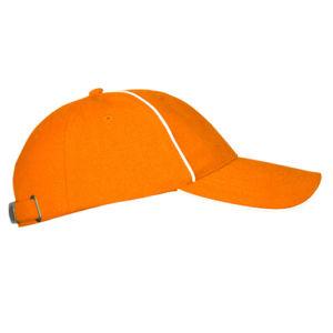 Бейсболка велюровая с оконтовкой оранжевая фото