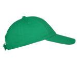 Бейсболка на липучке зеленая