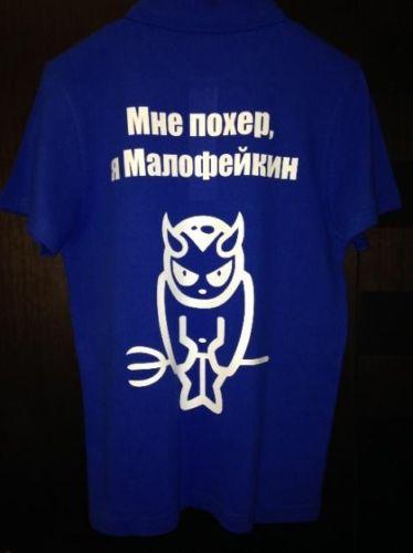 Печать надписей на рубашке поло в Москве пример 2