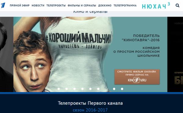 Печать надписей на майках в Москве пример 1