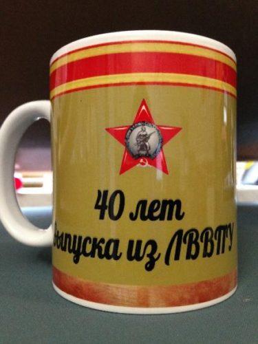 Печать логотипа на кружках в Москве пример 1