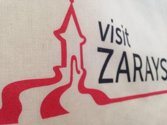 Печать логотипа на сумках в Москве пример 2