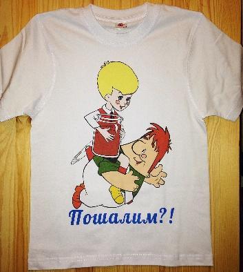 Печать картинок на футболках и одежде в Москве пример 3