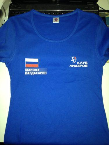 Именные футболки на заказ в Москве пример 1