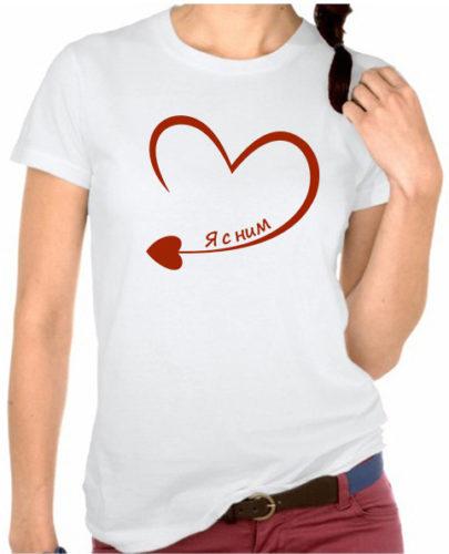 Парные футболки на заказ в Москве пример 8
