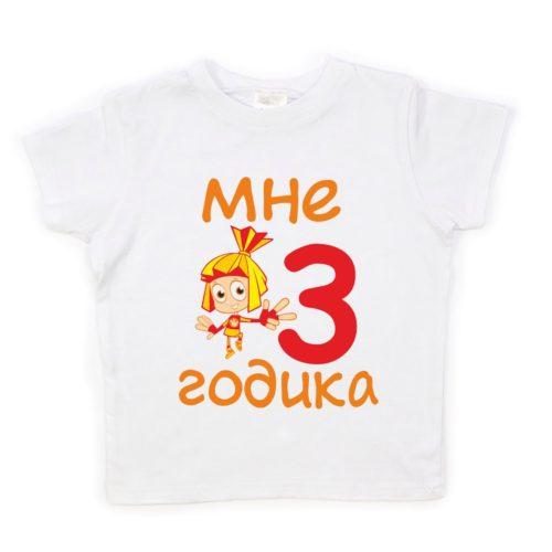 Именные футболки на заказ в Москве пример 6