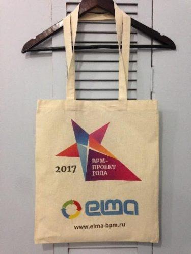 Печать на сумках в Москве пример 1