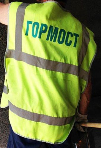Печать на спецодежде в Москве пример 1