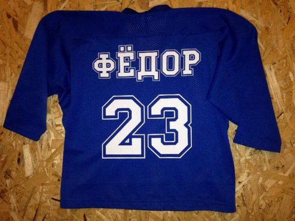 Печать на спортивной одежде в Москве пример 1
